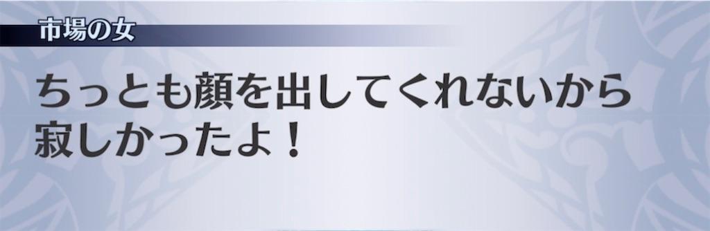 f:id:seisyuu:20210909203703j:plain