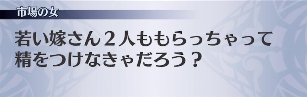 f:id:seisyuu:20210909203711j:plain