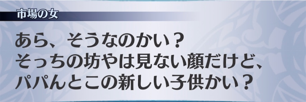 f:id:seisyuu:20210909203822j:plain