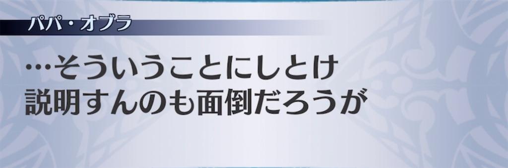 f:id:seisyuu:20210909203827j:plain