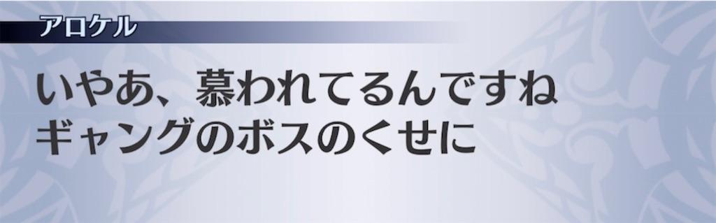 f:id:seisyuu:20210909204031j:plain