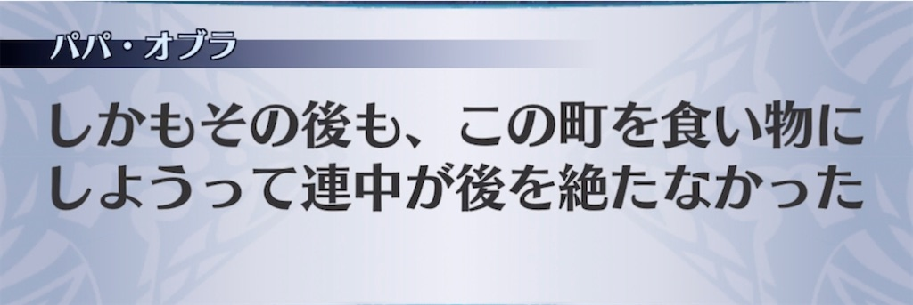 f:id:seisyuu:20210909204223j:plain