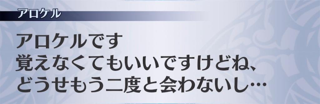 f:id:seisyuu:20210909204327j:plain
