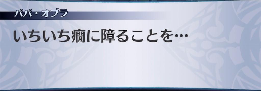 f:id:seisyuu:20210909204331j:plain