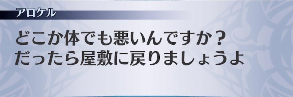 f:id:seisyuu:20210909204415j:plain