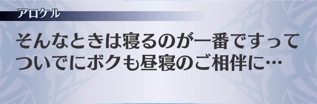 f:id:seisyuu:20210909204417j:plain