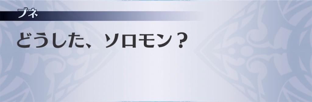 f:id:seisyuu:20210909204611j:plain
