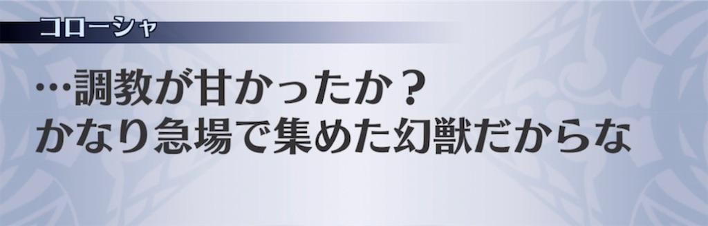 f:id:seisyuu:20210912210759j:plain