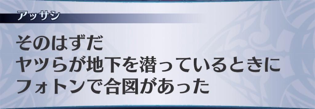 f:id:seisyuu:20210912210918j:plain