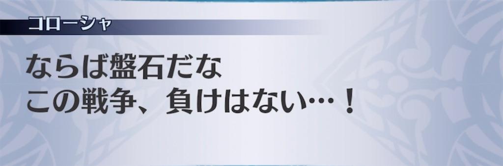 f:id:seisyuu:20210912210921j:plain