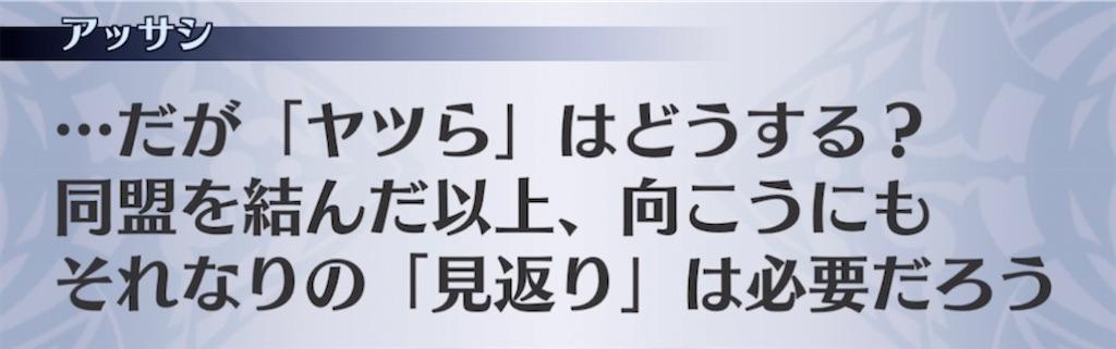 f:id:seisyuu:20210912210929j:plain