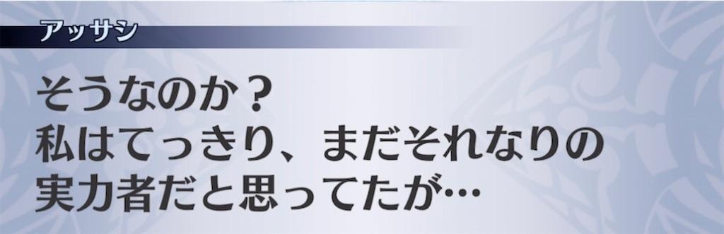 f:id:seisyuu:20210912211015j:plain