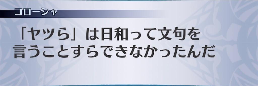 f:id:seisyuu:20210912211114j:plain