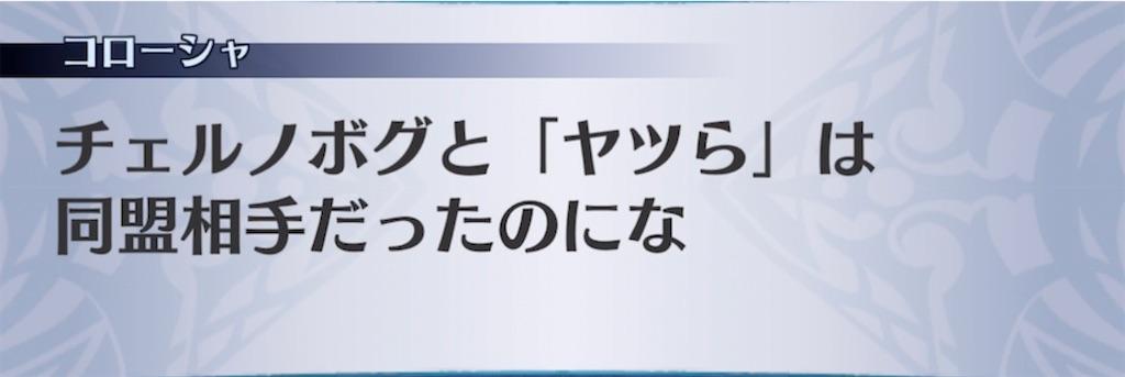 f:id:seisyuu:20210912211116j:plain