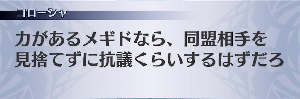 f:id:seisyuu:20210912211120j:plain