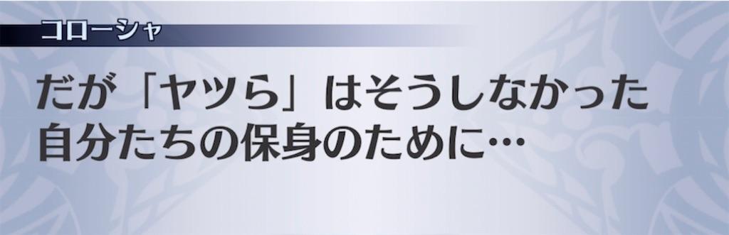 f:id:seisyuu:20210912211122j:plain