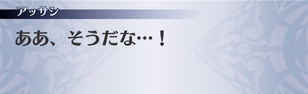 f:id:seisyuu:20210912211210j:plain