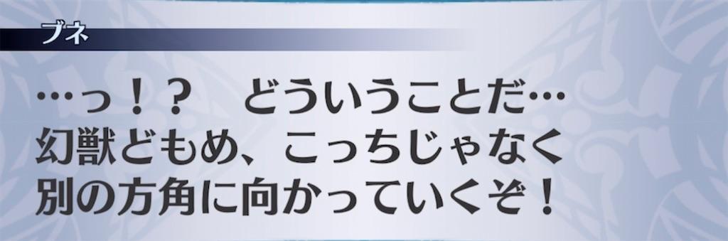 f:id:seisyuu:20210912211256j:plain