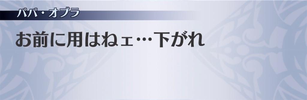 f:id:seisyuu:20210913160239j:plain