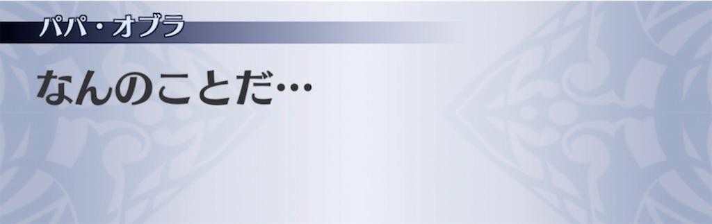f:id:seisyuu:20210913160246j:plain