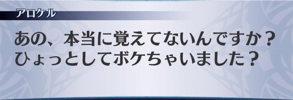 f:id:seisyuu:20210913160248j:plain