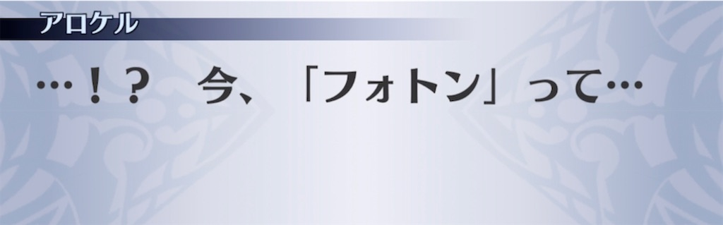 f:id:seisyuu:20210913172939j:plain
