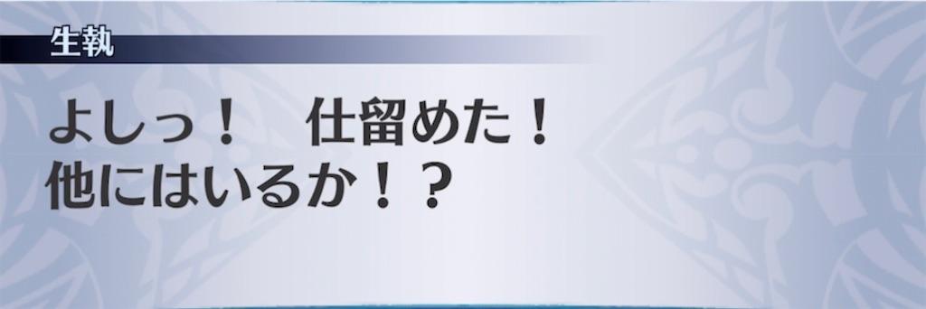 f:id:seisyuu:20210913173028j:plain