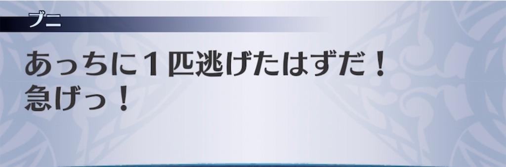 f:id:seisyuu:20210913173030j:plain