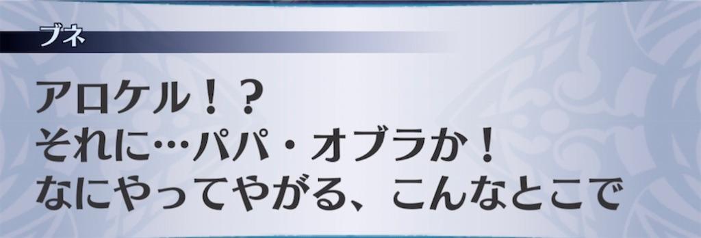 f:id:seisyuu:20210913175239j:plain
