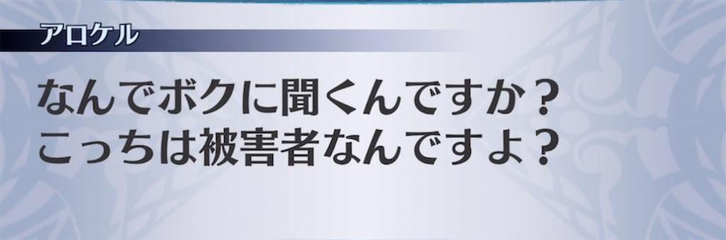 f:id:seisyuu:20210913180449j:plain
