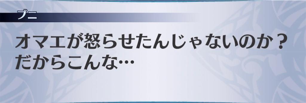 f:id:seisyuu:20210913180451j:plain