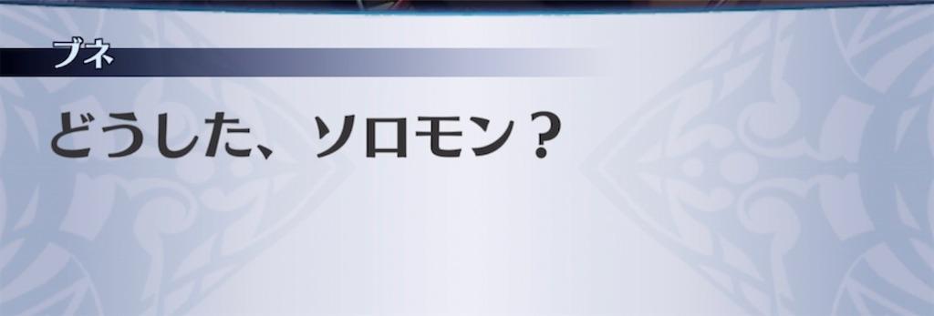 f:id:seisyuu:20210913182607j:plain