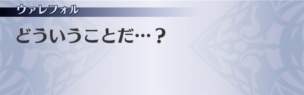 f:id:seisyuu:20210913182614j:plain