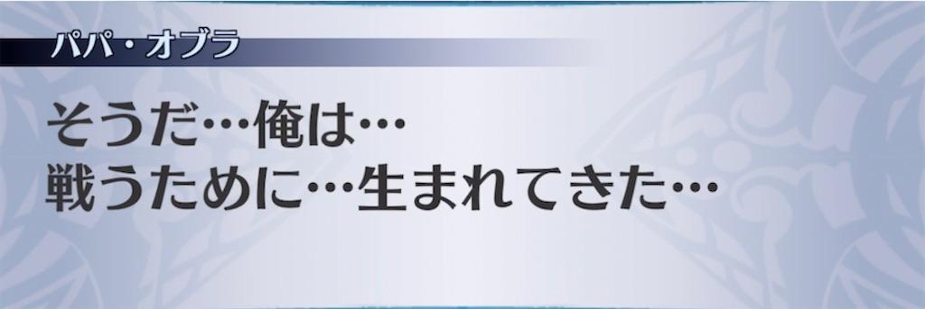 f:id:seisyuu:20210913183322j:plain
