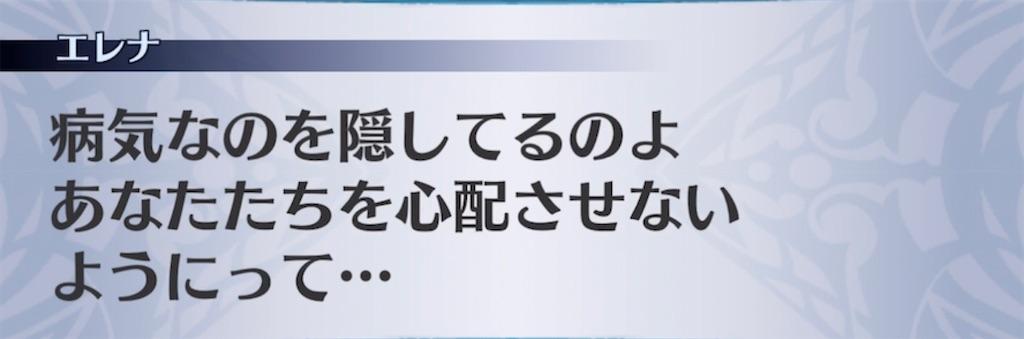 f:id:seisyuu:20210914095858j:plain