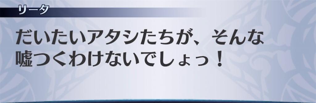 f:id:seisyuu:20210914100339j:plain