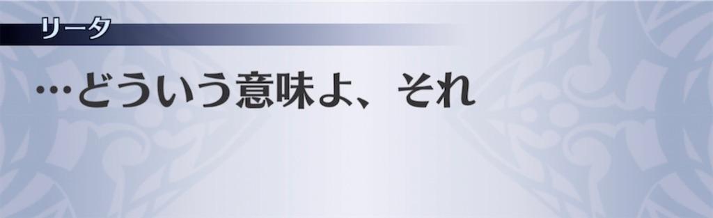 f:id:seisyuu:20210914110542j:plain