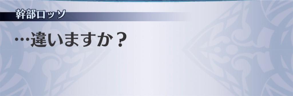 f:id:seisyuu:20210914110549j:plain
