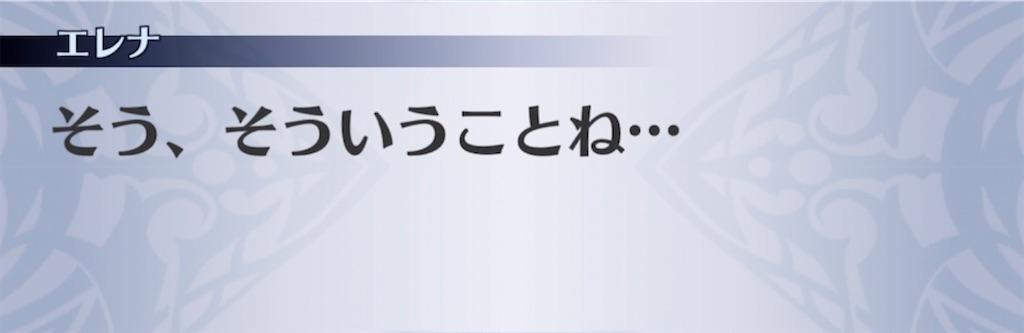 f:id:seisyuu:20210914110656j:plain