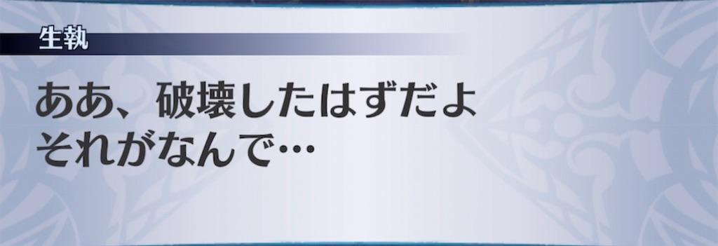 f:id:seisyuu:20210914111214j:plain