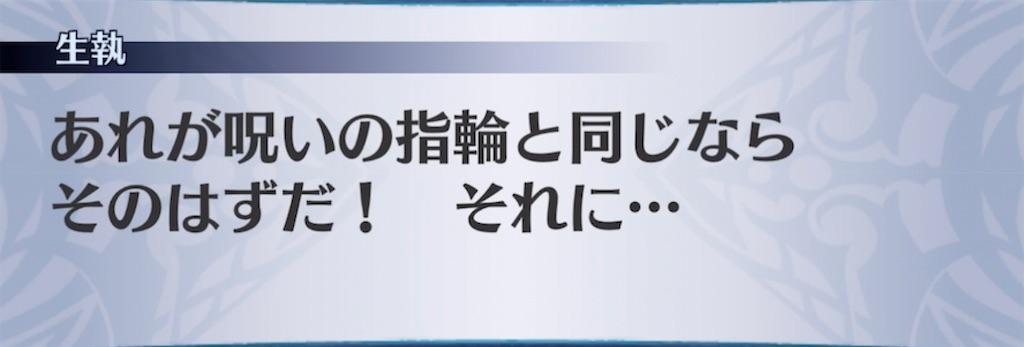 f:id:seisyuu:20210914112556j:plain