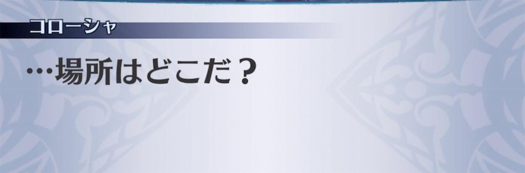 f:id:seisyuu:20210914112722j:plain