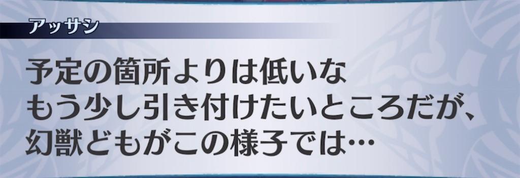 f:id:seisyuu:20210914112724j:plain