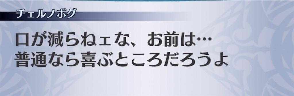 f:id:seisyuu:20210915202124j:plain