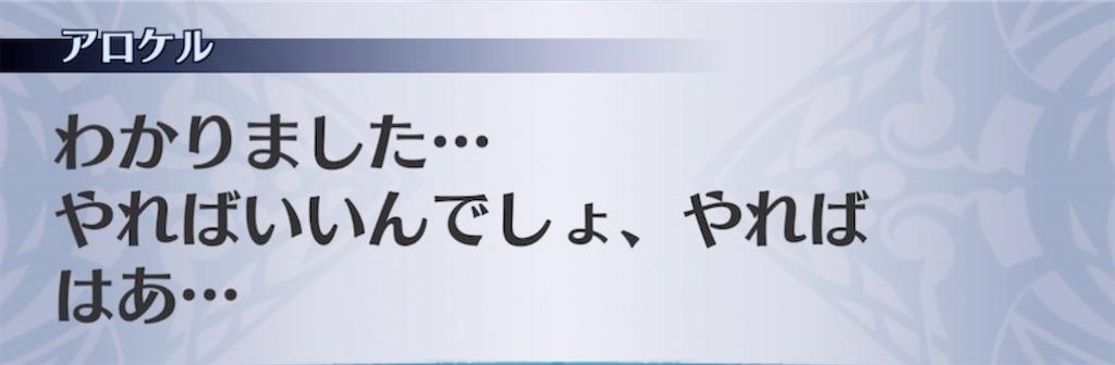 f:id:seisyuu:20210915202306j:plain