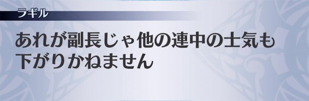 f:id:seisyuu:20210915202420j:plain
