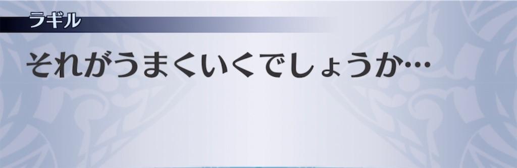 f:id:seisyuu:20210915202521j:plain