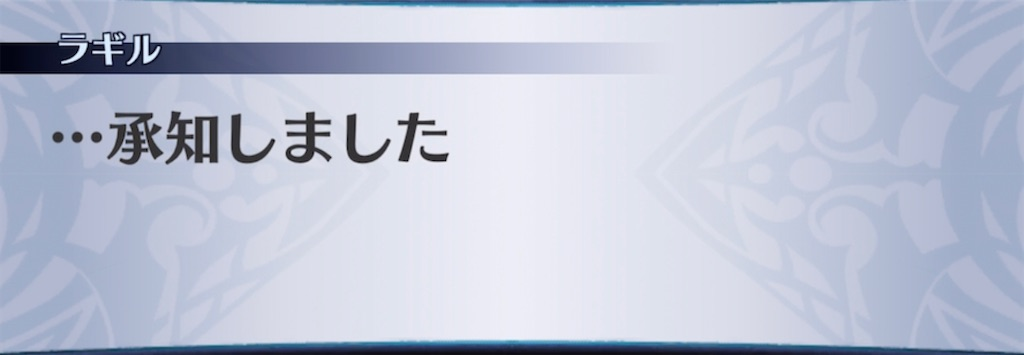 f:id:seisyuu:20210915202531j:plain
