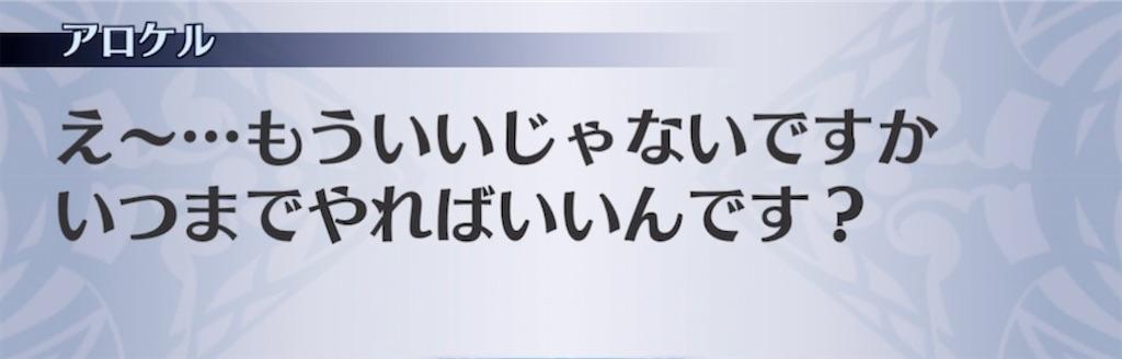 f:id:seisyuu:20210915203717j:plain