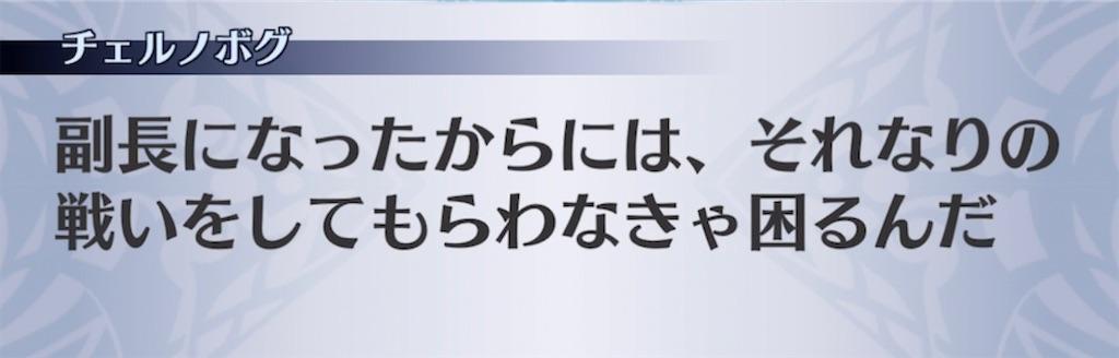 f:id:seisyuu:20210915203820j:plain